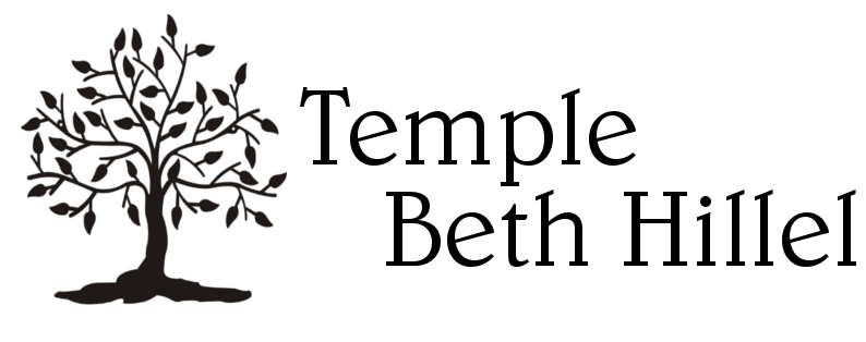 Temple Beth Hillel Logo
