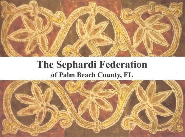 SephFed Logo